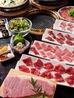 近江牛焼肉 マワリ 囘 MAWARI 河原町店のおすすめポイント2