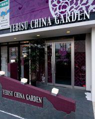 エビス チャイナ ガーデン YEBISU CHINA GARDENの写真
