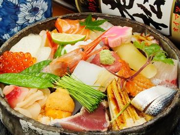 寿司 すし善 伊丹のおすすめ料理1