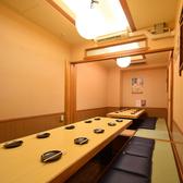 【掘りごたつ完全個室】団体様も歓迎!仙台駅・国分町エリアでの飲み会に◎