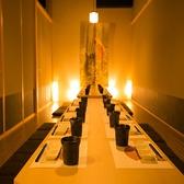 4名様からの席もご用意しております。新横浜で完全個室居酒屋のご宴会誕生日/記念日/女子会をお探しなら当店へ★※系列店舗との併設店舗となります【完全個室完備】