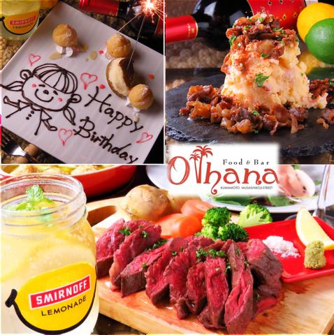 Food and Bar Ohana (オハナ)