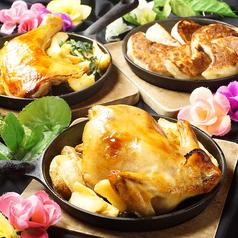 鉄板Jumbo 焼鳥&餃子 すみれ鳥のおすすめ料理1