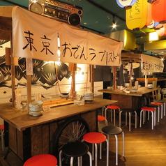 東京おでんラブストーリー 京都 烏丸バル横丁店の写真