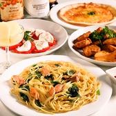 ハーツカフェ Hearts Cafe 池袋店のおすすめ料理2