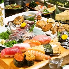 寿司居酒屋 七福 武蔵小杉 本店の写真