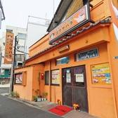 Indian Dining Bar GOUSAHARA ゴウサハラ 北浦和店の雰囲気3