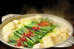 馬刺し もつ鍋のつねのおすすめ料理1