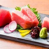 大衆天ぷらと日本酒 天ぷら酒場 NAKASHOのおすすめ料理3