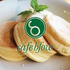 パンケーキカフェ cafeblow 泉佐野店の写真