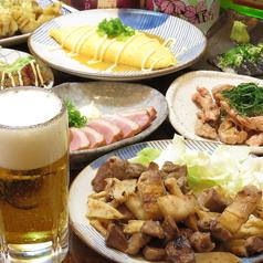 楽笑酒場 goji-goji 府中店のおすすめ料理1