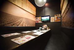 十勝北海道生産者直送 宴の一心の雰囲気1