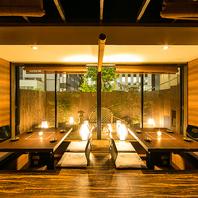 ◆虎ノ門店自慢の和庭園◆飲み会,女子会にも最適