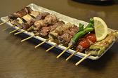串焼 のんきのおすすめ料理2