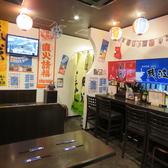カウンター席1名様x6もございますのでお一人様でのサク飲みももちろんデートにでもお気楽に♪またスタッフとの距離感も近く、親しみやすい居酒屋です☆お店の雰囲気を楽しんで頂けながら沖縄料理をご堪能してみませんか★
