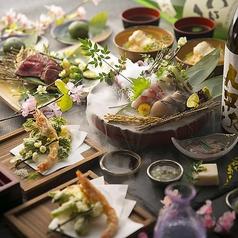 和食 個室 暁 北新地 別館の写真