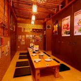 大阪串カツ・お好み焼 まっちゃんの雰囲気2