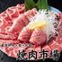 和牛焼肉と本場韓国料理 焼肉市場のロゴ