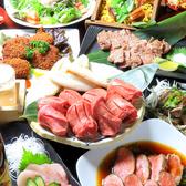 こいさん 福山のおすすめ料理3