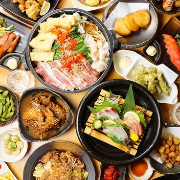 のりを 難波駅前店のおすすめ料理1