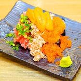 産直鮮魚 活け造り 魚飛びのおすすめ料理2