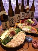 和DINING るあのおすすめ料理3