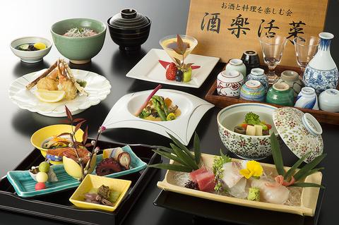 月1開催「酒楽活菜」は旬の味覚と蔵元おすすめの日本酒を楽しめる人気のイベント!