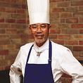 【総料理長を務める窪田好直】現在も総料理長を務めるシェフは【天皇の料理番】として知られる「秋山徳蔵」に本物のフランス料理を仕込まれました。【秋山徳蔵】仕込みの基本に忠実でいながらそこに斬新なアイディアで和の風合いを取り入れ、親子3代にわたってワインを傾けつつ気軽に本物のフランス料理を楽しめる場を提供
