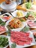 魚太郎 三国ヶ丘店のおすすめポイント2