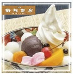麻布茶房 アトレ大森のおすすめ料理3