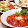 中華レストラン 胡弓 南千住店のおすすめポイント1