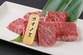 料理メニュー写真和牛カイノミ(中バラ)