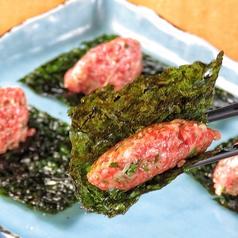 焼肉 うしなり 静岡のおすすめ料理1