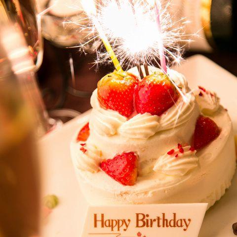 誕生日や記念日はもちろん歓送迎会などの大切な日にメッセージ入りデザートプレートを無料贈呈!スタイリッシュな個室空間で大切なひとときをお過ごしください。スタッフ一同お客様の大切な夜を精一杯サポートさせていただきます♪