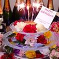 まるでウェディングケーキのような…バラのスイーツタワーでのお祝いは、最高のサプライズプレゼントとして好評です。白い教会ダイニングでのスイーツタワー…チャペルのような雰囲気を演出します。