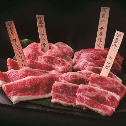リーズナブルから贅沢店まで!1,980円から楽しめる大阪・ミナミの焼肉食べ放題9選