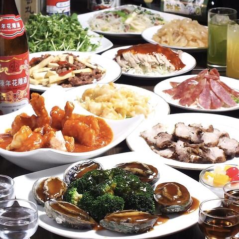 台湾料理 豊源(とよげん)
