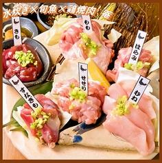 水炊き 旬魚 松坂鶏焼肉 菴 三鷹店の詳細