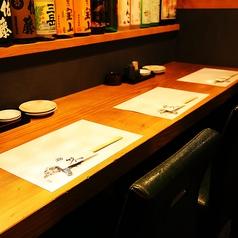 撓 たわわ 横浜鶴屋町店の特集写真
