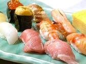 寿司田 銀座店のおすすめ料理2