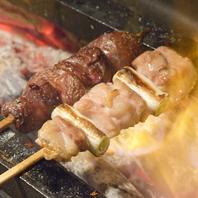 厳選されたこだわりの鶏を使用!炭火串焼と鶏料理!