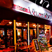 Cafe Vacation カフェ バケーション 関内店 関内のグルメ