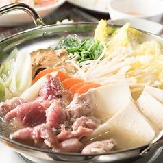 料理メニュー写真【季節限定】軍鶏のしゃぶしゃぶ旨み出汁鍋