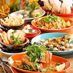 大衆アジアンビストロ アロイマーケットのおすすめ料理1