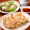 中華レストラン 胡弓 南千住店のおすすめポイント2