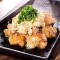 料理メニュー写真みやざき地頭鶏 ふりそで炭火焼自家製ねぎ生姜