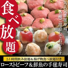 個室居酒屋 三郎 水道橋店のおすすめ料理1
