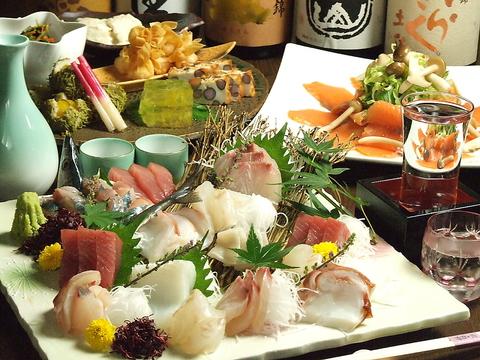 料理がおいしい三鷹の隠れ家♪雰囲気はもちろん四季を奏でる彩り鮮やかな料理が人気!