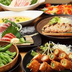 旨い魚と豚料理 魚とんの特集写真