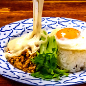 ペパーミントカフェ 吉祥寺店のおすすめ料理3